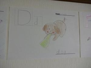 Dsc04446